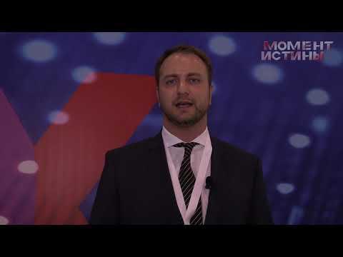 В Москве прошёл V юбилейный ежегодный форум «Безопасная столица» photo