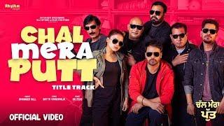 Chal Mera Putt Title Track – Amrinder Gill