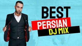 Persian Music Party Mix - DJ BORHAN JUST ME 2017
