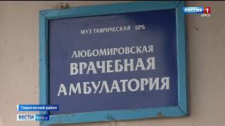 Ирина Солдатова провела рабочую поездку в Таврический район