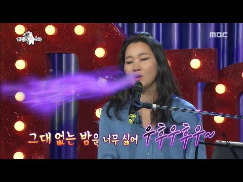 [HOT] Jang Yunju 'Don't leave on my side'라디오스타 20181212