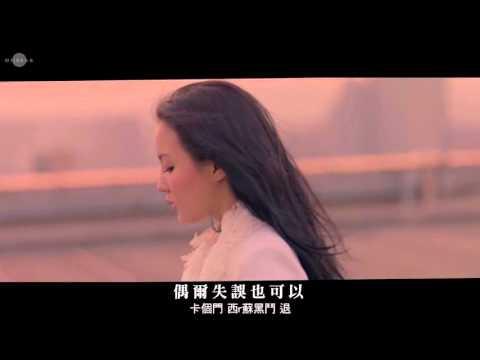 【中字+空耳】李夏怡 LEE HI - Breathe (嘆息)