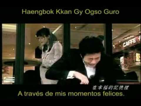 escalera al cielo koreano - subtitulada español