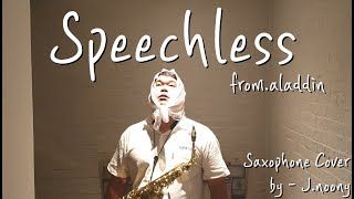 Naomi Scott - speechless (saxophone cover by J.noony) / 알라딘 ost