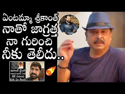 Actor Naresh strong counter to hero Srikanth regarding Sai Dharam Tej's accident