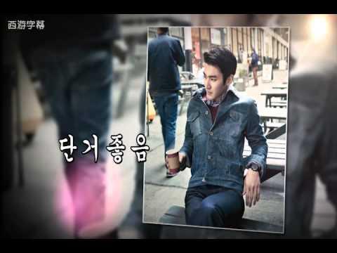 【西游字幕】All about Super Junior DVD 1 全場中字KR CN