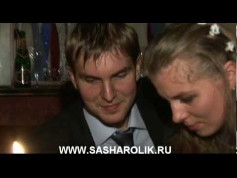Саша Ролик - Булочка