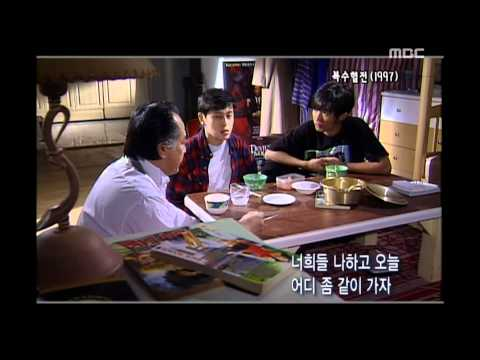 Happy Time, Masterpiece Theater #11, 명작극장 20080622