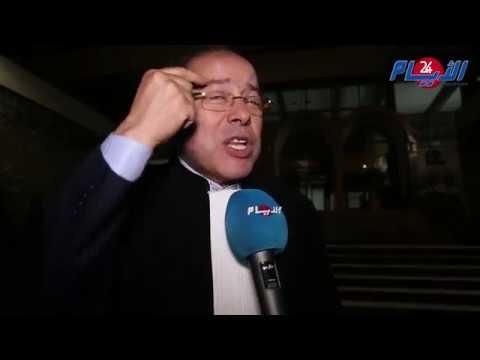ممثل الحق المدني يضرب بكل كلام الزفزافي في جلسة الاستماع إليه، عرض الحائط