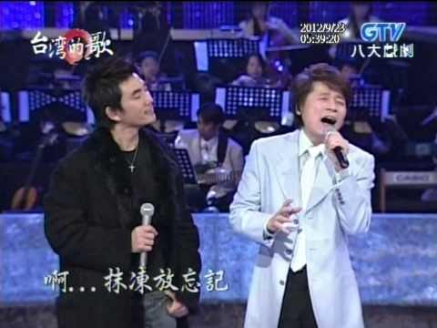任賢齊+再出發+相思雨+心情車站+永不退縮+台灣的歌
