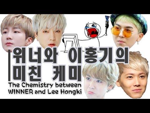 위너와 홍디의 미친 케미 (또 홍키라 레전드 찍고감) (Eng Sub) [Chemistry between WINNER and Hongkira]