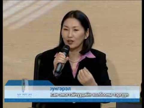 """Би иргэн нэвтрүүлэг 2012/03/15 """"Иргэдэд мэдээлэл өгөх төрийн үүрэг"""" 3-р хэсэг"""