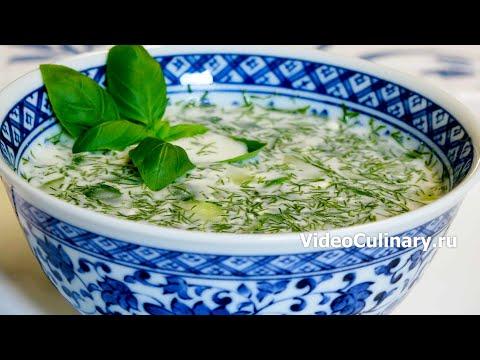 Узбекская окрошка Чалоп — Самый вкусный холодный суп от Бабушки Эммы