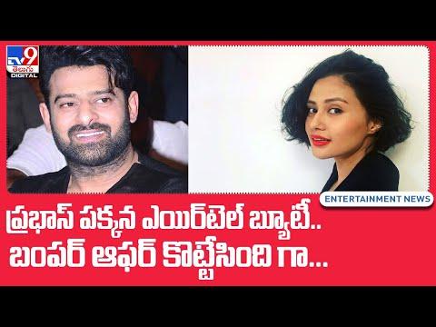 Airtel ad girl Sasha Chettri to play a key role in Prabhas Radhe Shyam movie