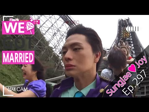[We got Married4] 우리 결혼했어요 - Red Velvet & BTOB Have a ride the roller coaster! 20151128