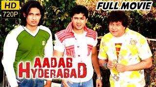 Aadab Hyderabad Full Length Comedy Movie || Hyder Aali, Mujitaab || Shalimar Cinema