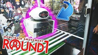 MOST UNEXPECTED ROUND 1 WIN EVER! || Arcade Games