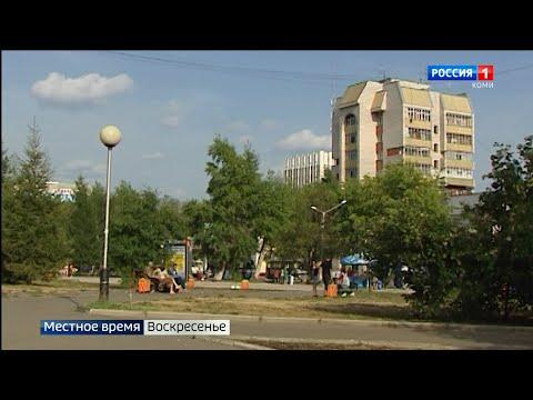 Прогноз погоды на неделю в Республике Коми (21.06. 2021)
