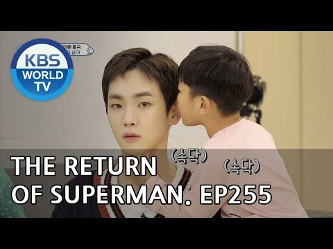 The Return of Superman   슈퍼맨이 돌아왔다 - Ep.255: You're the Center of My Universe [ENG/ 2018.12.16]