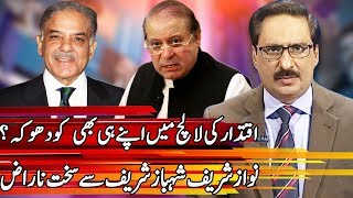 Kal Tak with Javed Chaudhry | 16 July 2018 | Express News