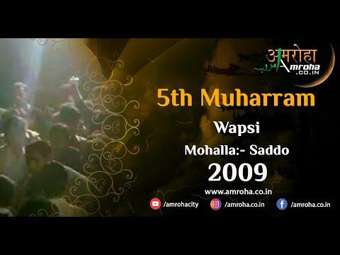 5th Moharram Wapsi Saddo Matam