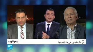 ليبيا.. هل بدأت الحرب على خلافة حفتر؟     -