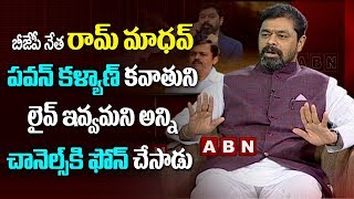 Ram Madhav asked news channels to give PK March live: CM R..