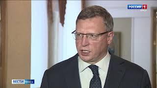 Омские промышленные предприятия обяжут устанавливать приборы учета выбросов