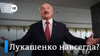 Выборы Беларуси: Лукашенко