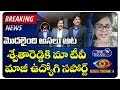 Swetha Reddy Speaks After Contact With Ex MAA TV Employees