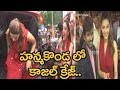 Watch: Kajal Agarwal craze in Hanamkonda