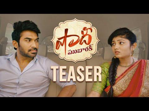 Shaadi Mubarak teaser ft. Sagar RK Naidu, Drishya Raghunath