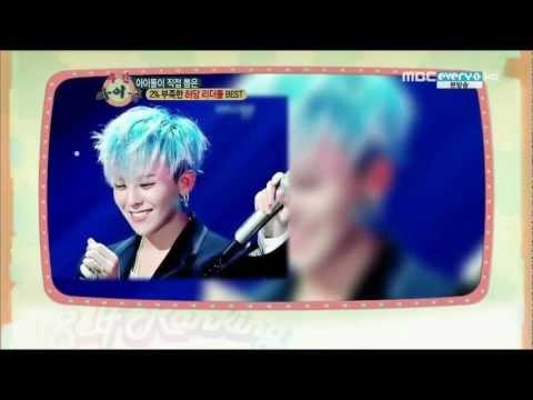 [中字] 130109 G-Dragon@MBC Every1 Weekly Idol 一周偶像 2%不足的黑洞隊長偶像