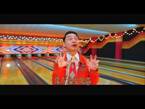 周杰倫天台電影原聲帶【波爺】 2013年7月11日電影上映
