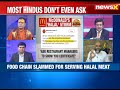 Boycott McDonalds Trending on Social Media After Halal Confirmation |NewsX