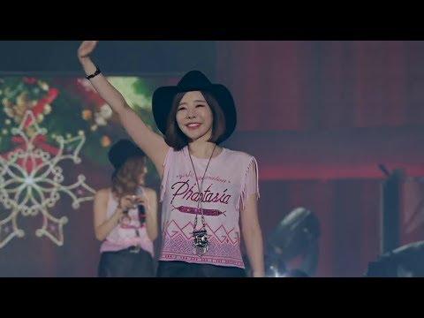 [DVD] Girls' Generation (소녀시대) - Snowy Wish 'Phantasia' in Seoul
