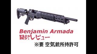 Benjamin Armada  22 Vs Chipmunks short and sweet - Johnny Mak