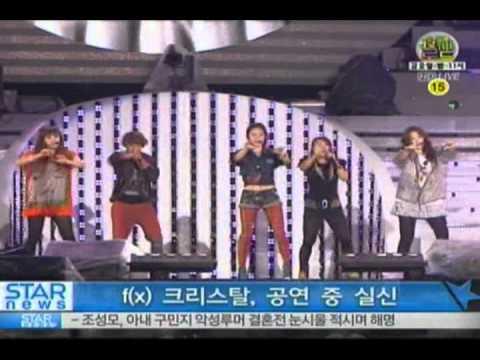 [music] f(x) Crystal, Fainting during performances (f(x) 크리스탈, 공연 중 실신)