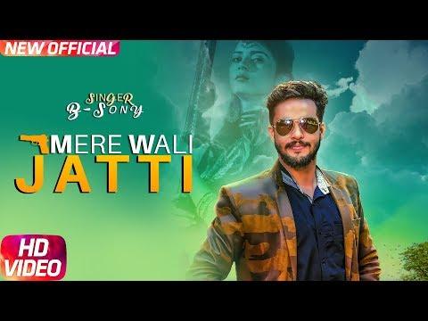 Mere Wali Jatti Lyrics