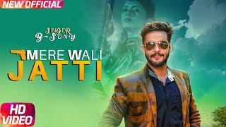 Mere Wali Jatti – B Sony