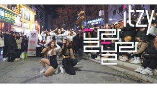 [KPOP IN PUBLIC] ITZY(있지) - 달라달라(DALLA DALLA) Full Cover Dance 커버댄스 4K