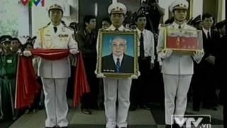 Truong Tan Sang 's Video - Lễ Quốc tang Đồng chí Võ Chí Công