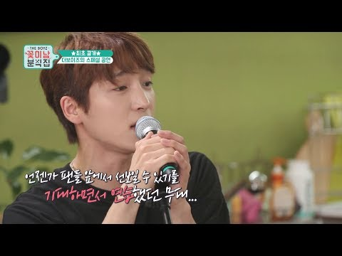 THE BOYZ : Flower Boys' SNACK SHOP ep.06 Man In The Mirror THE BOYZ ver.
