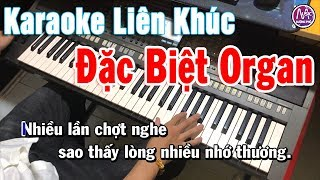 Karaoke Nhạc Sống Bolero Đàn Organ Đặc Biệt | Liên khúc Nhạc Sống Căn Nhà Dĩ Vãng | Trọng Hiếu