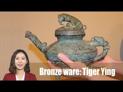 Tiger Ying: Looted Chinese cultural relic auctioned in UK