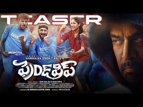 Friendship Telugu teaser - Harbhajan Singh