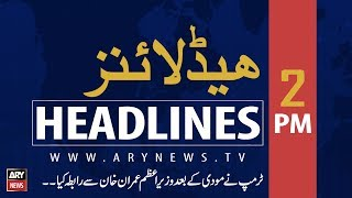 ARY News Headlines  India provides data of river water discharged to Pakistan  2PM   20 Aug 2019