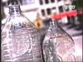 como se hacen las botellas de plastico