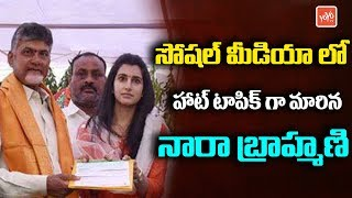 Nara Brahmani Grabs Attention In Social Media..