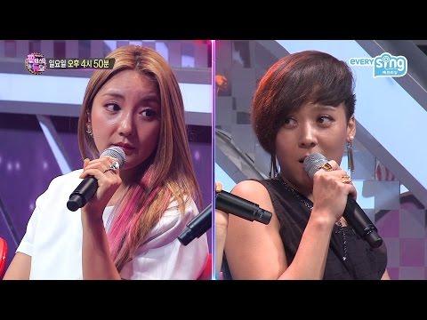 [Fantastic Duo] '바다&윤미래' just a feeling 즉석 콜라보
